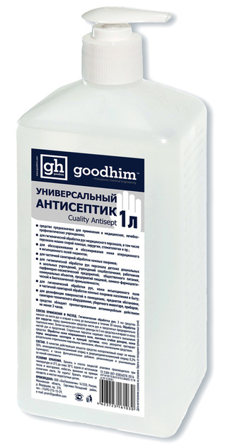 УНИВЕРСАЛЬНЫЙ АНТИСЕПТИК QUALITY ANTISEPT (1 л)